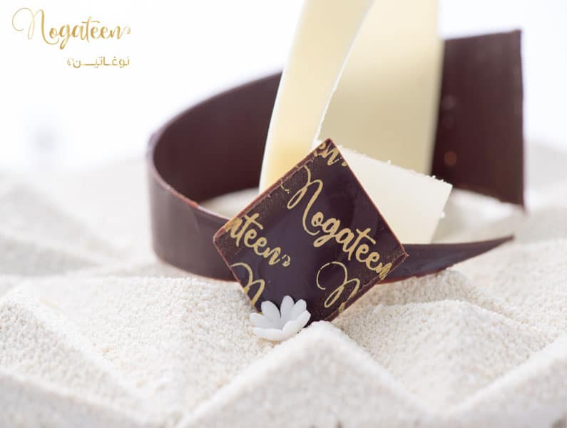Nogateen wedding cakes in Jeddah